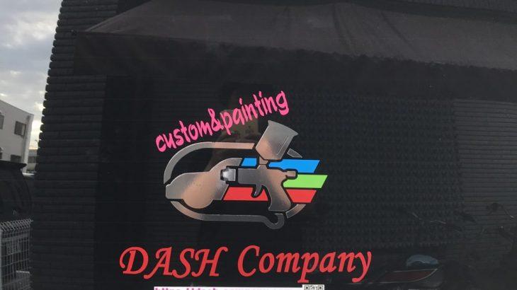 会社ロゴのプレート&ステッカーを作り直したよ🎶