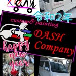 DASH Company</strong>⭐️新年のご挨拶<strong>