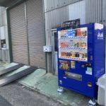 アサヒ飲料⭐️自販機が設置される事になりました